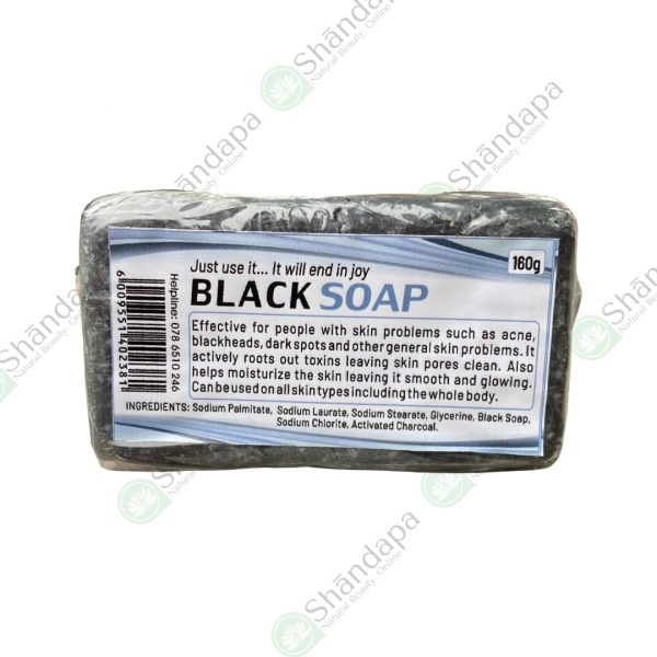 Black Soap with Activated Charcoal (160g) 2